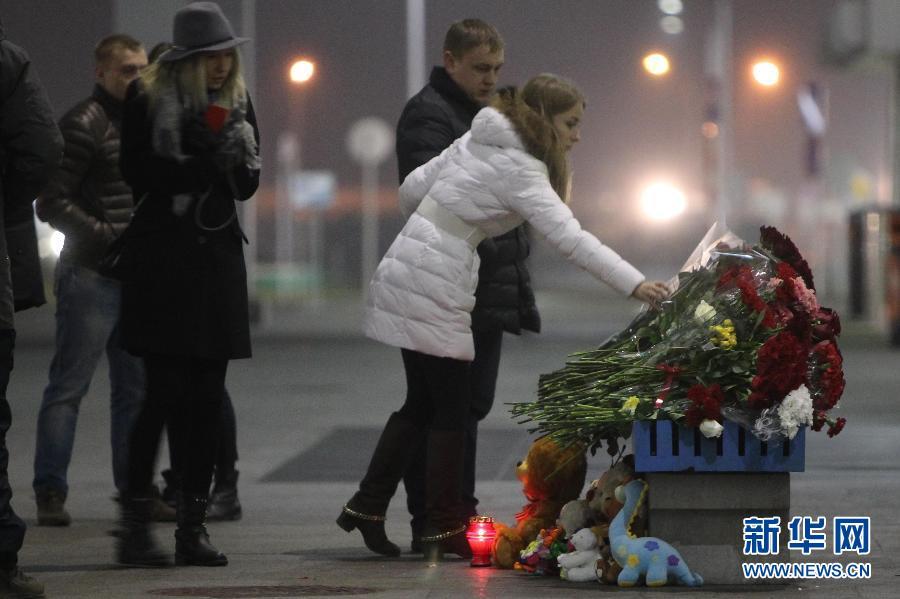 (国际)(1)俄罗斯悼念空难遇难者