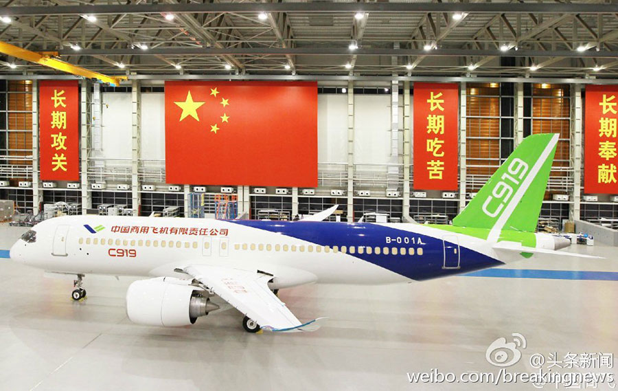 First China-developed large passenger jet C919 rolls off  line