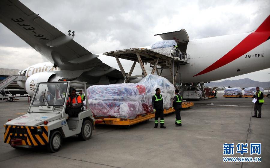中国向阿富汗提供1000万元人民币地震救灾物