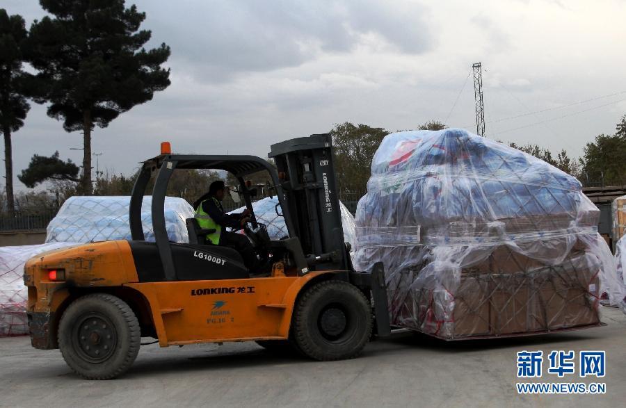 (国际)(1)中国向阿富汗提供1000万元人民币地震救灾物资援助