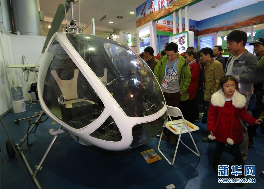 (经济)(4)第二十二届中国杨凌农业高新科技成果博览会开幕
