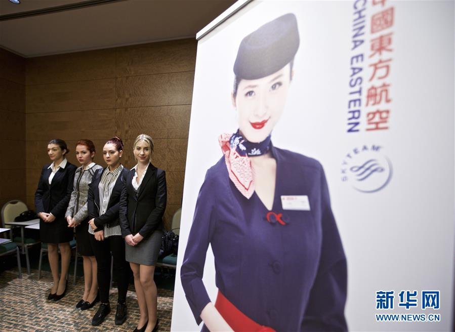 (国际)(1)我去中国当空姐