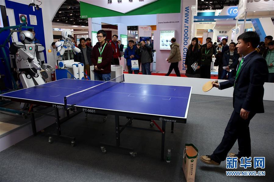 (科技)(4)2015世界机器人大会在京举行