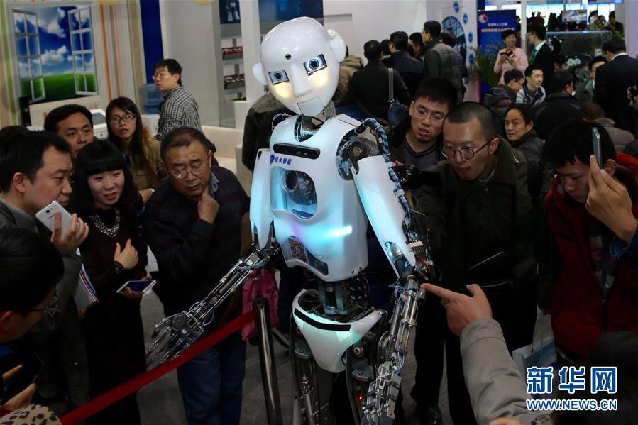 (科技)(2)2015世界机器人大会在京举行