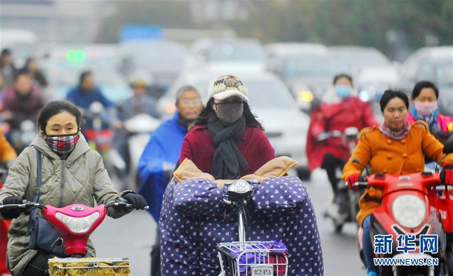 #(晚报)(1)中央气象台继续发布寒潮蓝色预警