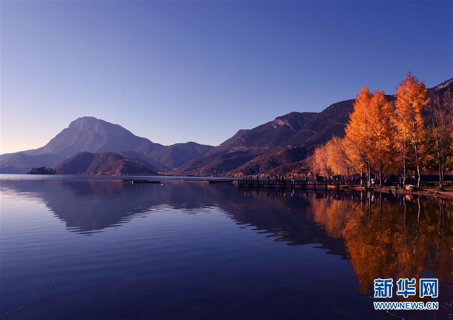 """(美丽中国)(1)走近""""高原明珠""""泸沽湖"""