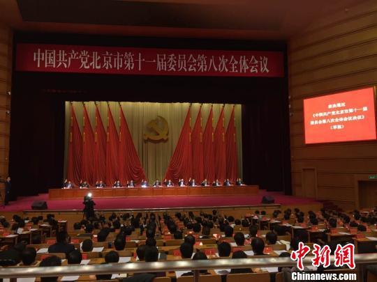 北京要按2017年市属行政事业单位迁入通州倒排工期