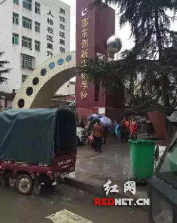 邵东创新学校