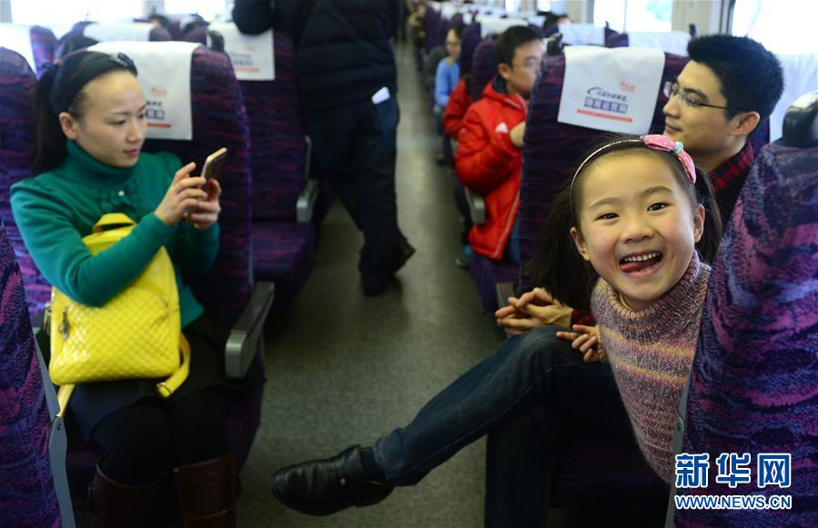 (社会)(1)宁安高铁正式开通运营