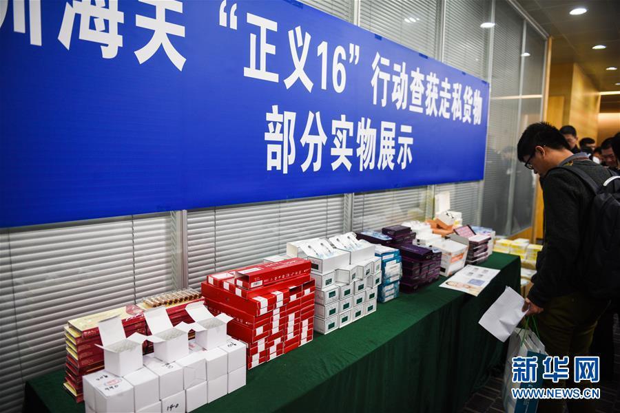 请以此说明为准!(社会)(1)深圳海关查获大批走私美容针剂 价值1.5亿元