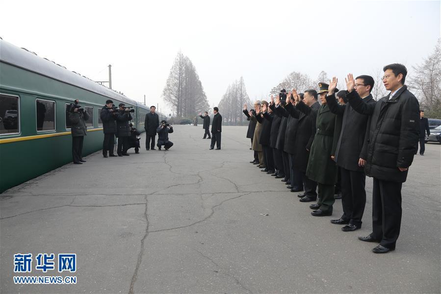 (XHDW)(4)朝鲜功勋国家合唱团和牡丹峰乐团启程访华