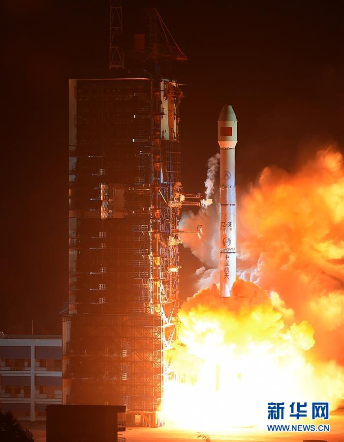 """(科技)(3)我国成功发射""""中星1C""""卫星"""