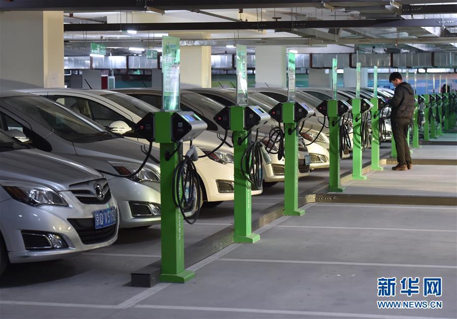 (社会)(1)北京西客站大型充电站正式建成投入使用