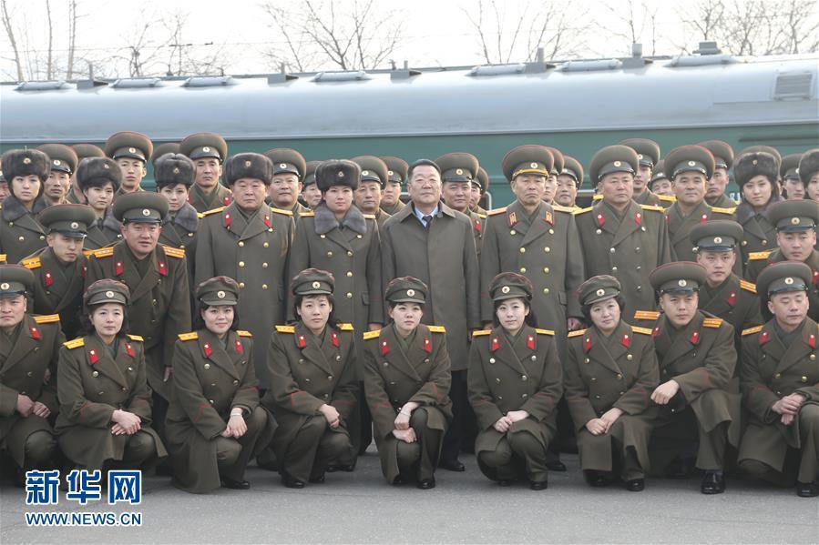 (XHDW)(3)朝鲜功勋国家合唱团和牡丹峰乐团启程访华