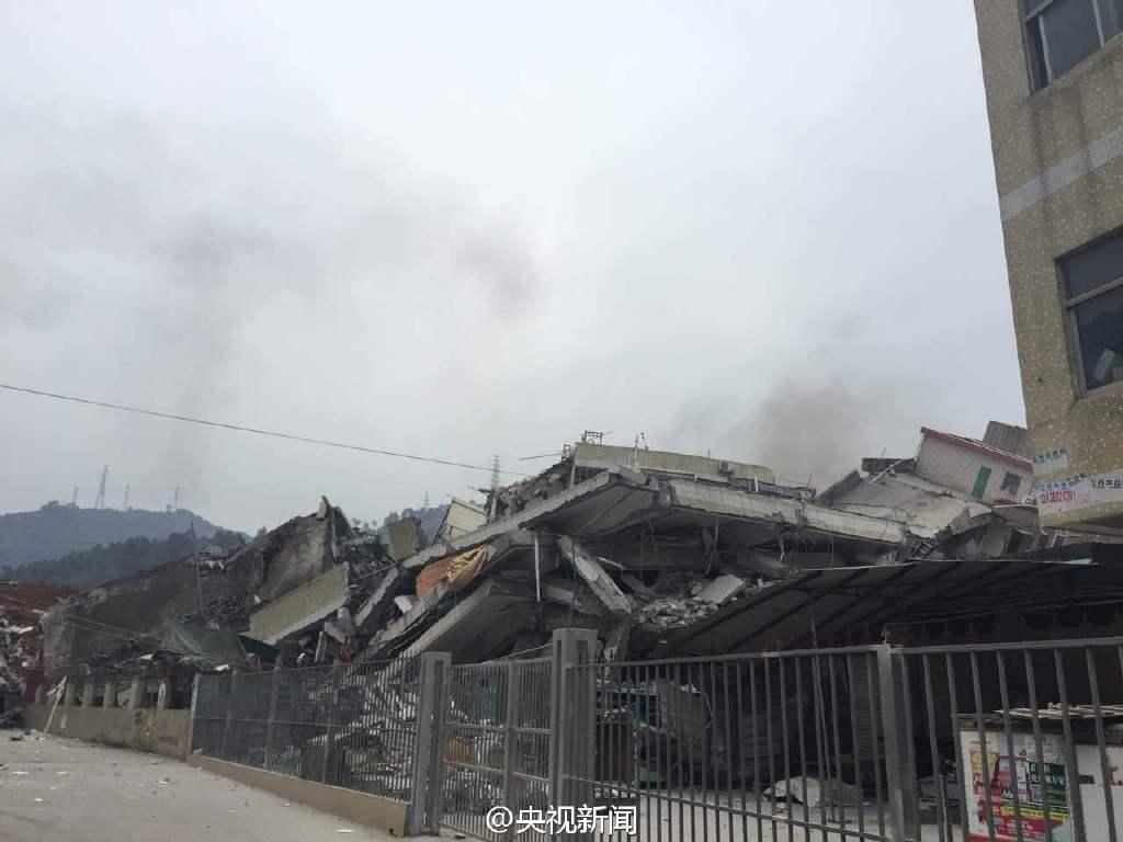 深圳一工业园区发生山体滑坡 多栋楼倒塌