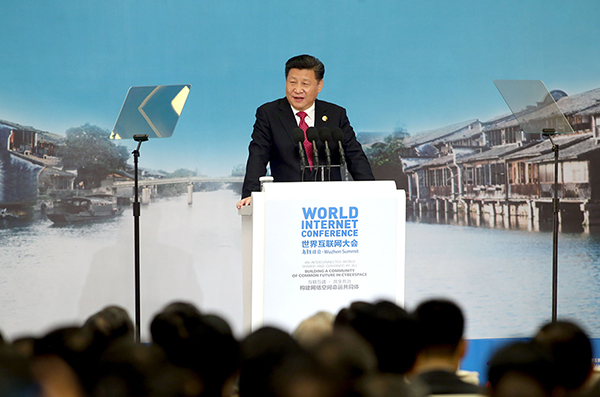 Ten key words talked about most in World Internet Conference in Wuzhen
