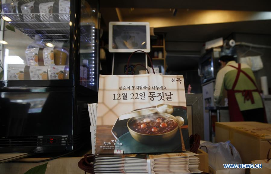 SOUTH KOREA-SEOUL-WINTER SOLSTICE