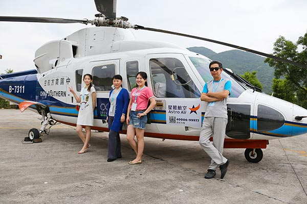 Helicopter commuter service set to take off