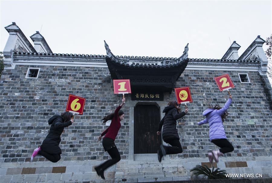 #CHINA-NEW YEAR(CN)