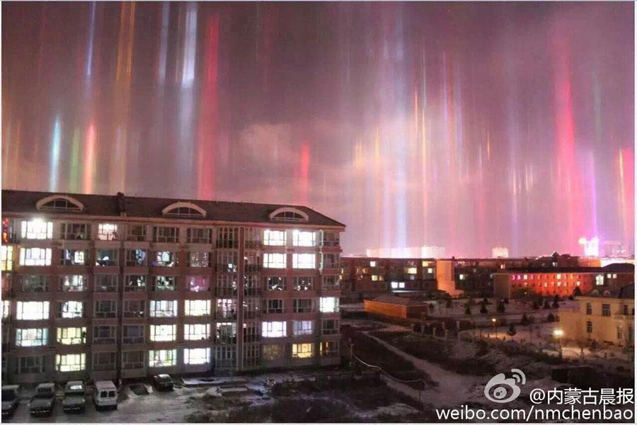 Image result for light pillars