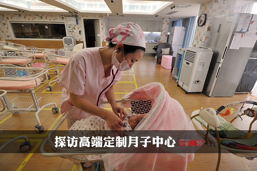 Confinement center provides high-end service to new moms