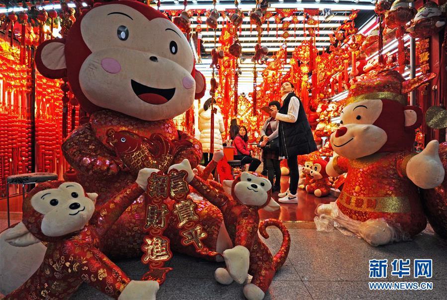 """(社会)(4)浙江义乌:""""金猴闹春""""年味浓"""