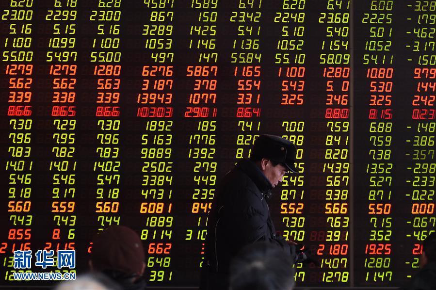 (财经专线)沪指跌0.26%
