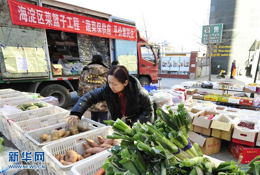 (社会)(1)北京:暖心蔬菜进社区
