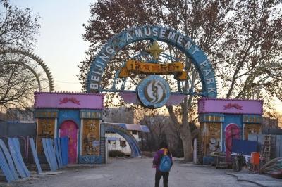 北京游乐园今年原址修复 曾关停五年已荒芜