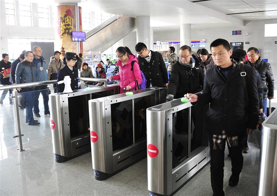#CHINA-RAILWAY-NEW OPERATION DIAGRAM (CN)