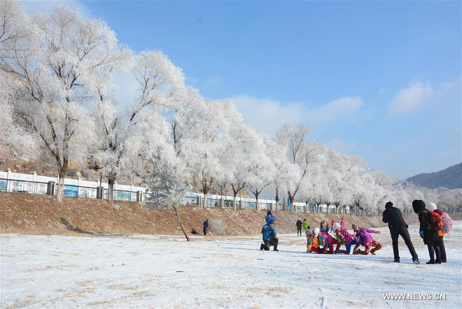 #CHINA-JILIN-RIME(CN)