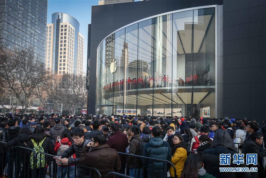 (服务专线)(1)苹果南京新零售店开业