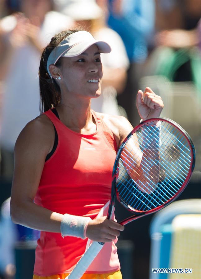 Wang won 2-0.