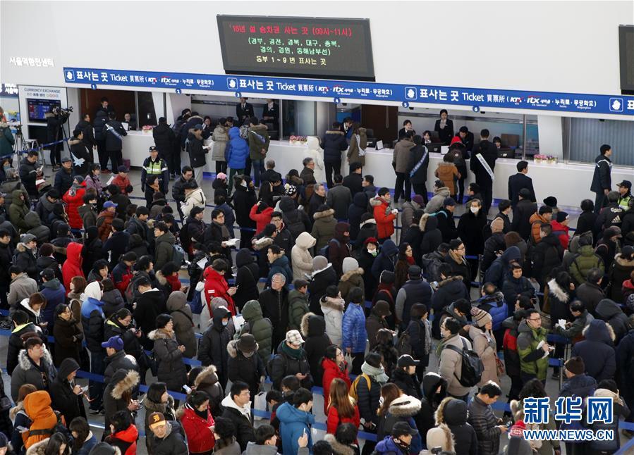"""(国际)(2)韩国人也要赶""""春运"""""""