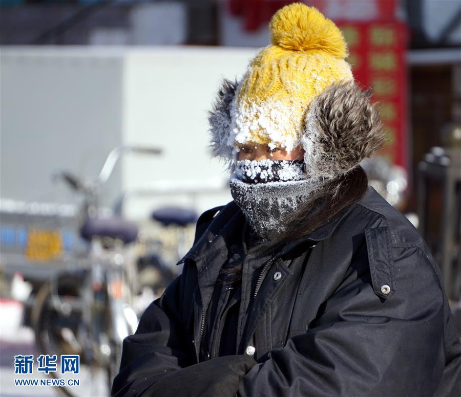 (生态)(3)内蒙古根河市现-47.8℃极寒天气