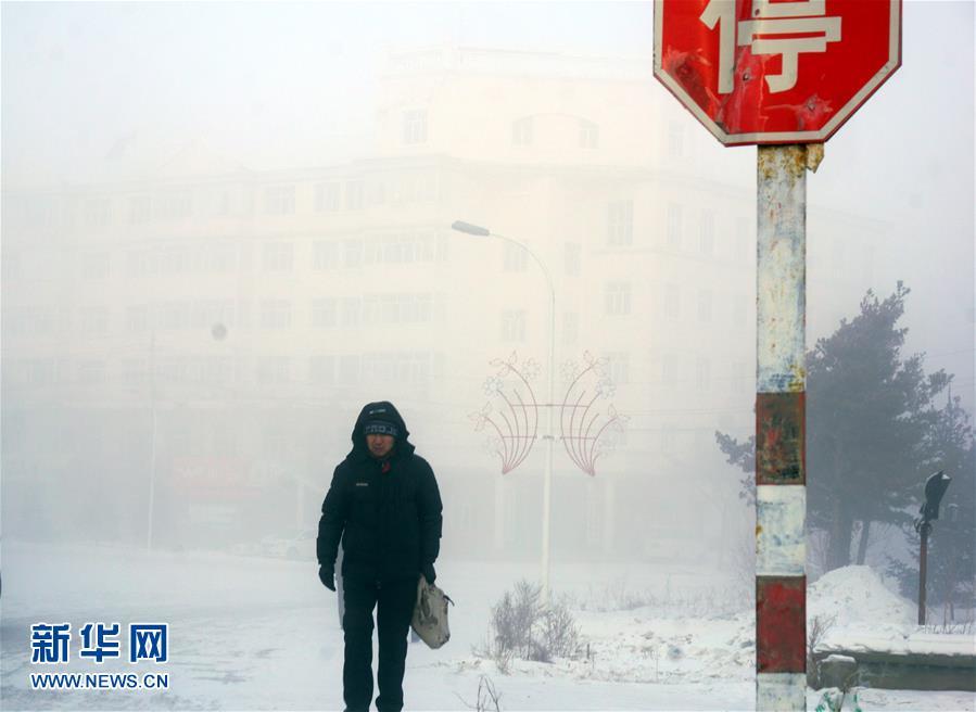 (生态)(2)内蒙古根河市现-47.8℃极寒天气