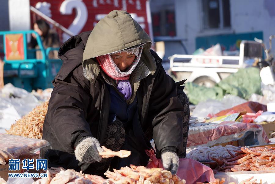 (生态)(1)内蒙古根河市现-47.8℃极寒天气