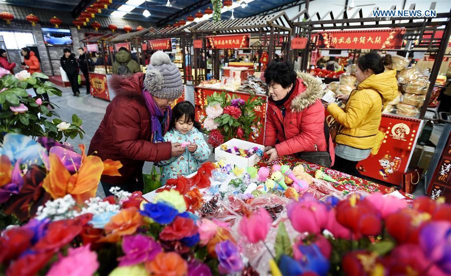 CHINA-BEIJING-SPRING FESTIVAL-FAIR (CN)