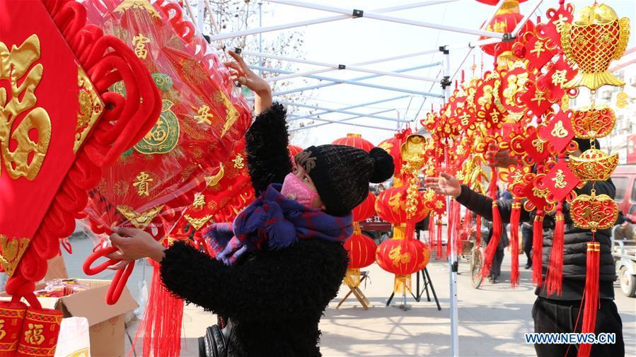 #CHINA-SHANDONG-XIAONIAN FESTIVAL (CN)