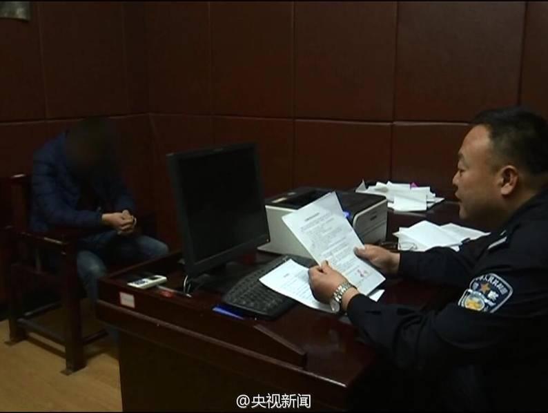 """偷9条鱼被敲诈4万元 小偷报警""""求助""""【6】"""