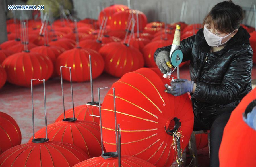#CHINA-SHANXI-YUNCHENG-LANTERN INDUSTRY (CN)