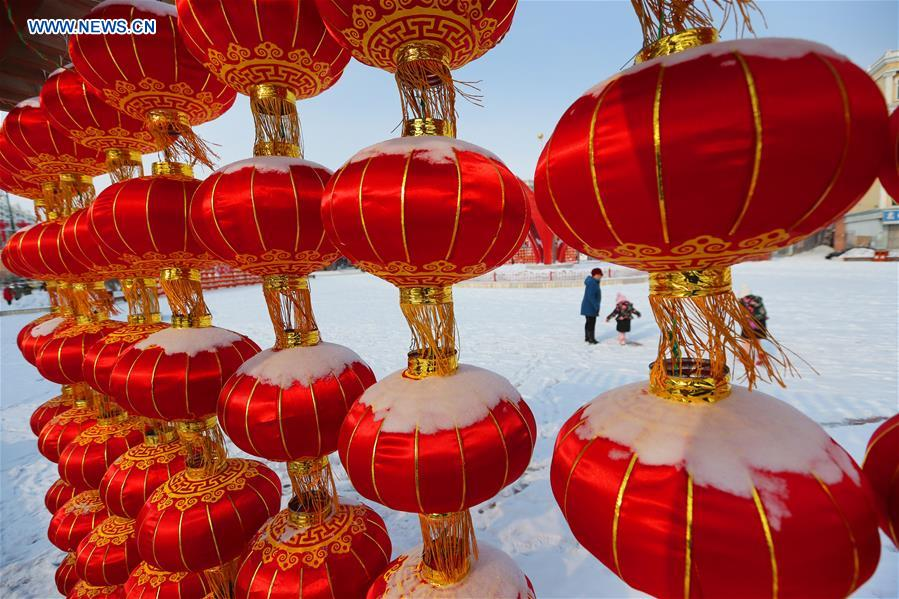 #CHINA-HEILONGJIANG-FESTIVAL CELEBRATIONS (CN)