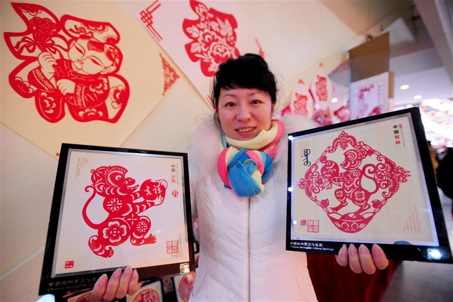 #CHINA-SHENYANG-INTANGIBLE CULTURAL HERITAGE SHOW (CN)
