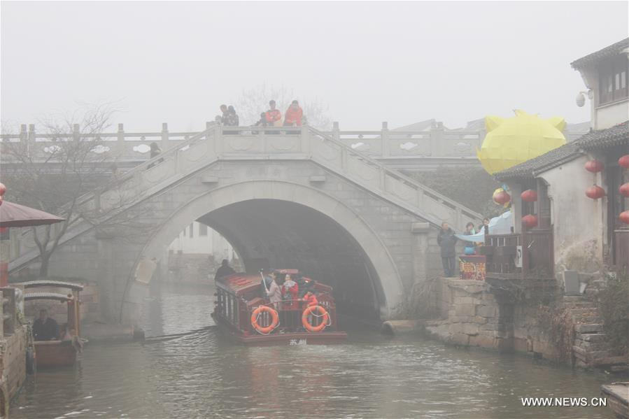 #CHINA-SUZHOU-DENSE FOG(CN)
