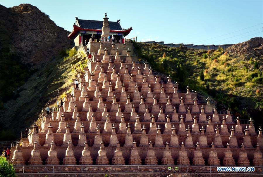 CHINA-ANCIENT PAGODAS (CN)