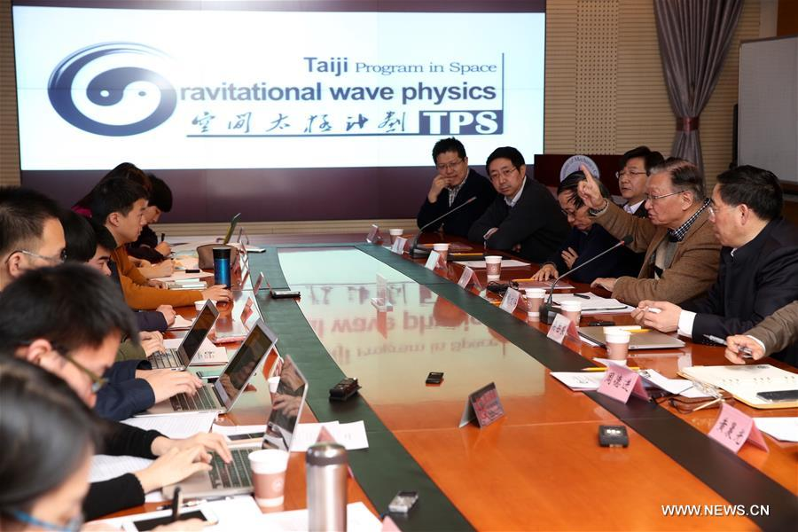 The CAS has made some achievements in Taiji Program in Space since a research group aiming to detect gravitational wave was set up by the CAS in 2008