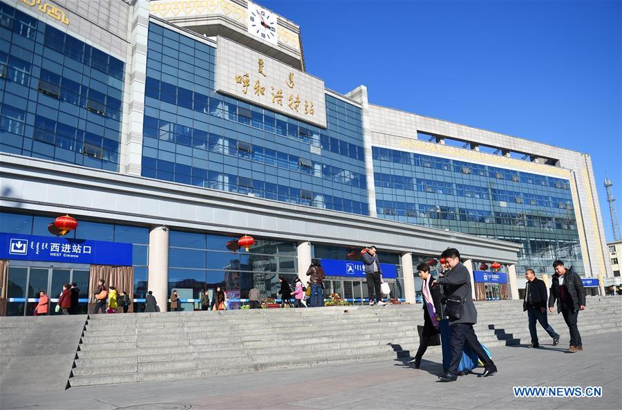 CHINA-TRAVEL PEAK-RETURN (CN)