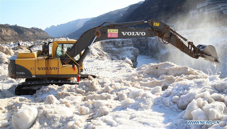 #CHINA-SHANXI-JIXIAN-HUKOU WATERFALL(CN)