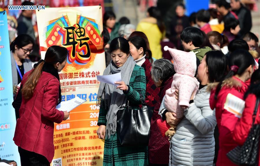 CHINA-HEFEI-JOB RECRUITMENT FAIR (CN)