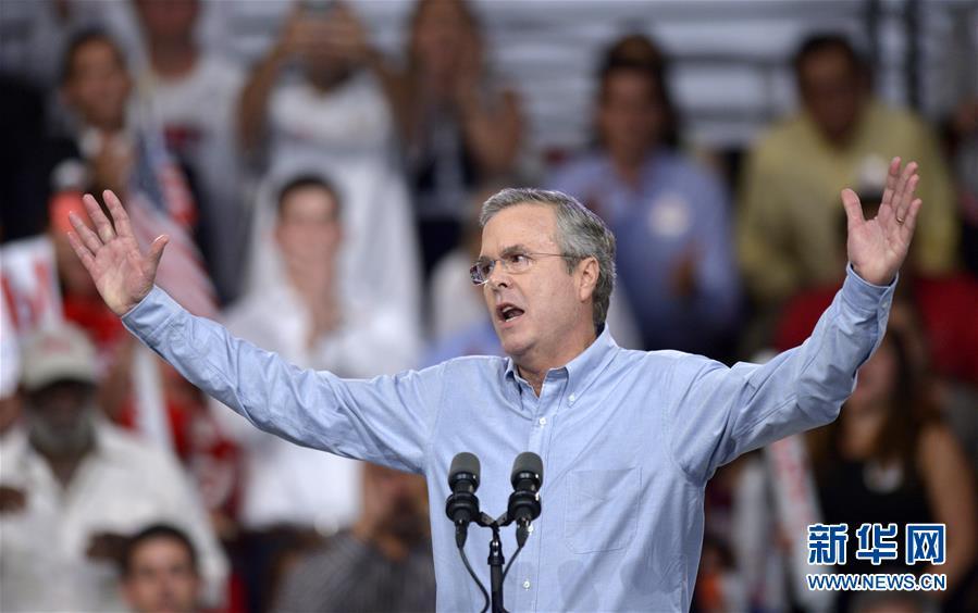(国际)(1)美国共和党竞选人杰布・布什宣布退出总统竞选